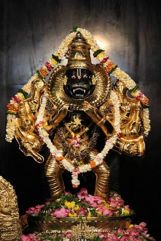 God Narasimha