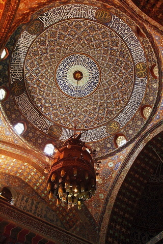 Art Mosque