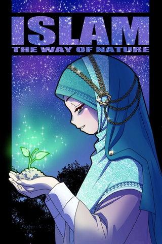 Islã Natureza