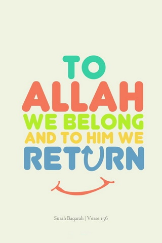 Belong To Allah