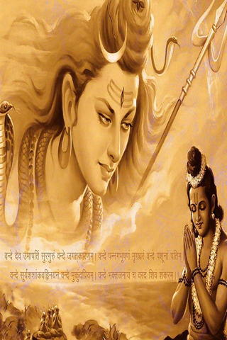 Le plus grand dieu hindou Shiva