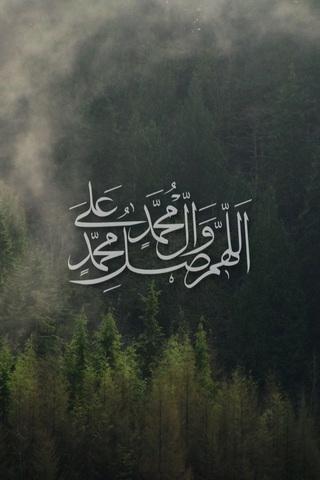 tiếng Ả Rập
