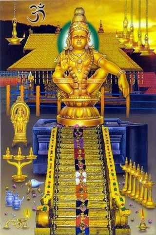 Strong Ayyappa God