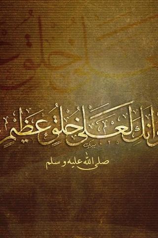 Арабське слово