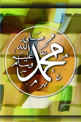 Name Of Muhammad