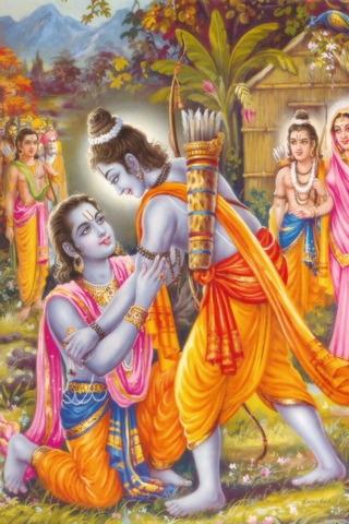 राम राजा
