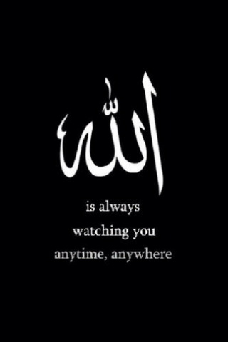 Allah Is Watching You