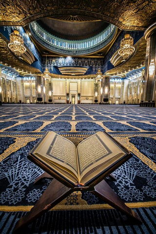 कुरान