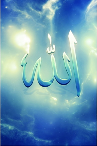 Great Allah Name