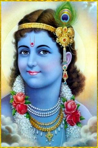 Krishna muda