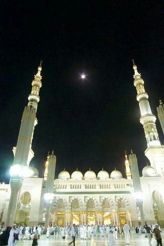 Night view Mekkah