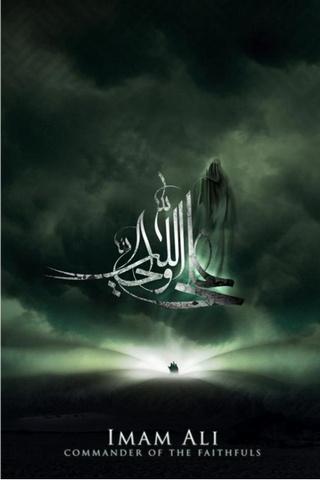 Imam Ali