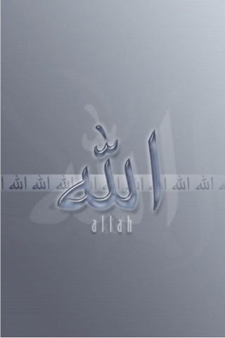 Crystal Art Allah