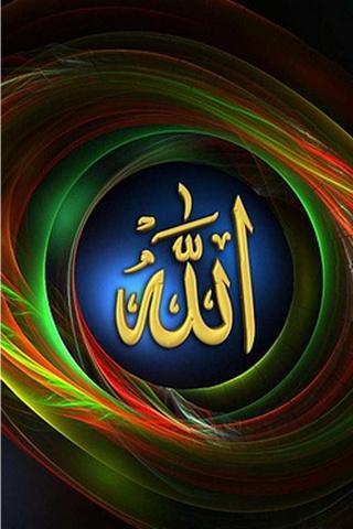 अल्लाह डिजाइन