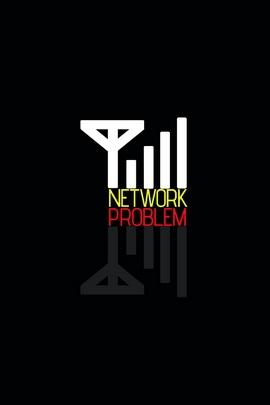 Error Network
