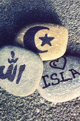 Islam Photography