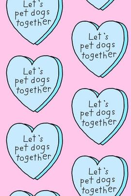 Lets Pet Dogs Together