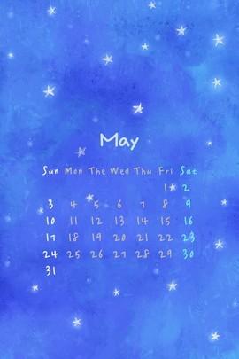 Mayıs ayı