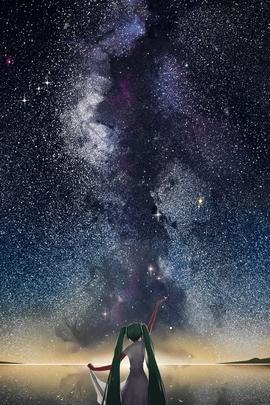 Yıldızlı Gökyüzü vocaloid