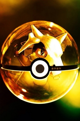 Cubone In Pokeball