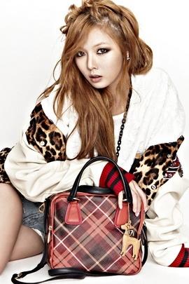 Hyuna Fashion