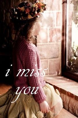 Aku merindukanmu