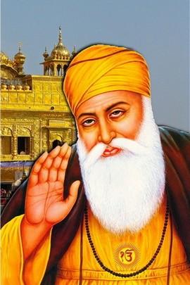 First Sikh Guru