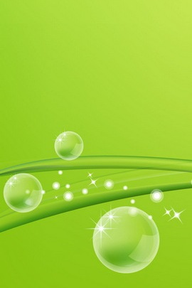 Colorful vector Background (Green)