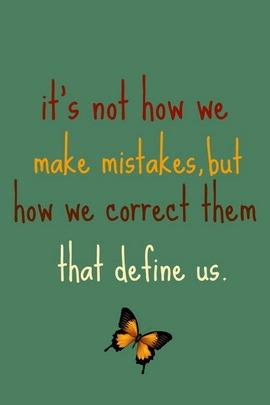 Делать ошибки