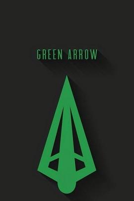 Flèche verte