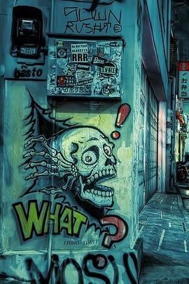 Vandalism Wall
