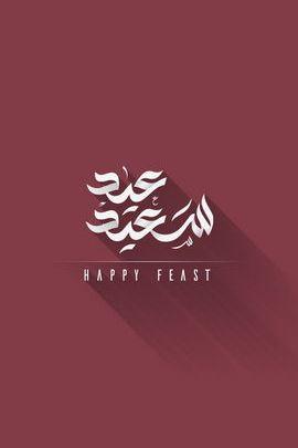 İslami Khat