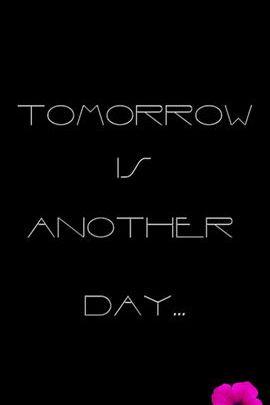 Еще один день