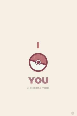 Io ti ho scelto