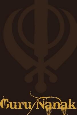Symbol Of Sikh