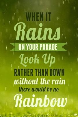 비가 오면