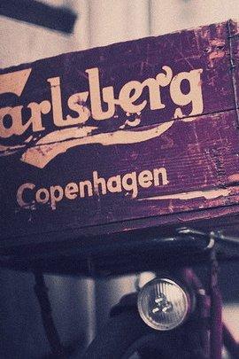 Vintage Carlsberg
