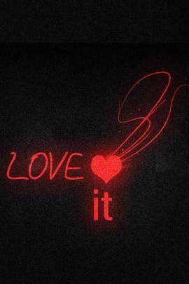 그것을 사랑해.