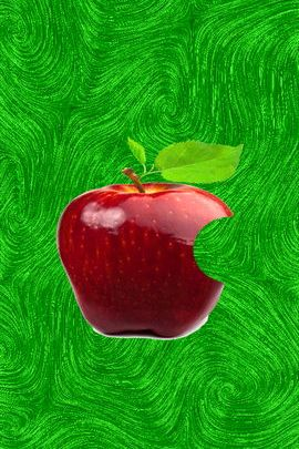 Stary Night Green Apple