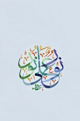 Khatul Islami