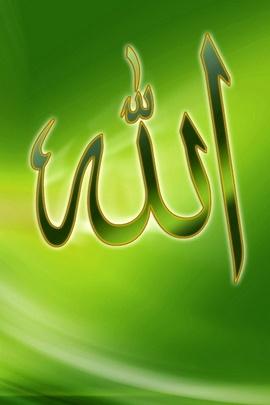 Khat Allah