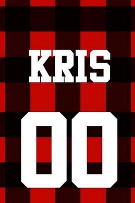 Exo Baseball Long Sleeve Sweater Kris