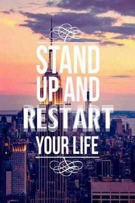 Встаньте