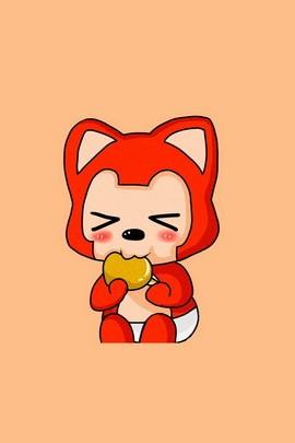 Ali The Fox