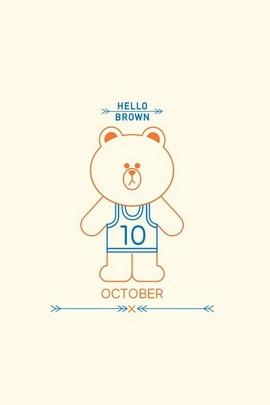 Bear October