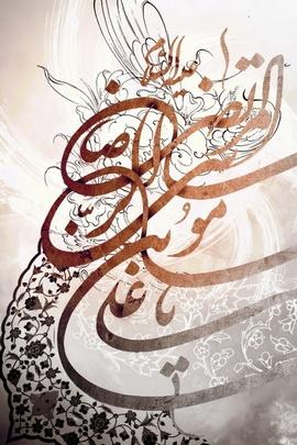アラビア語のスクリプト