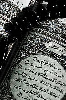Quran Fatiha
