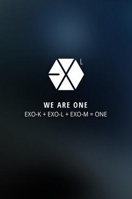 Kami adalah Exo Satu