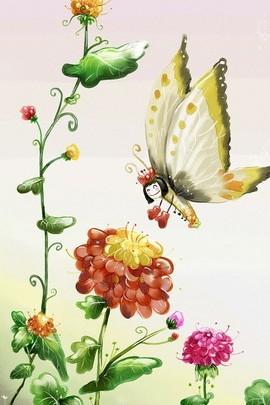 Happy Butterfly Queen
