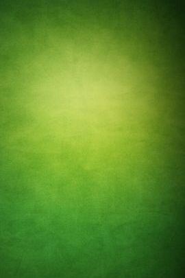 Pergaminho Verde